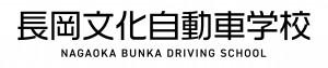 長岡文化logo案